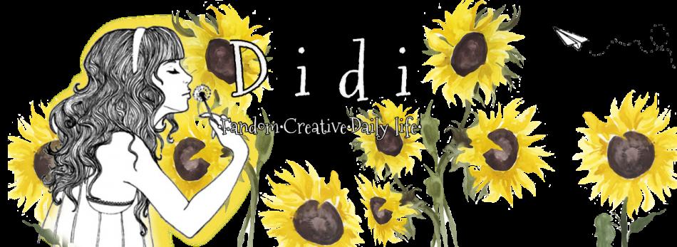 ❀ DiDi ❀